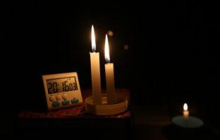 Bevölkerungsschutz Was tun bei Stromausfall?